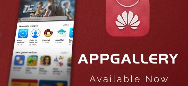 Huawei AppGallery Apk download