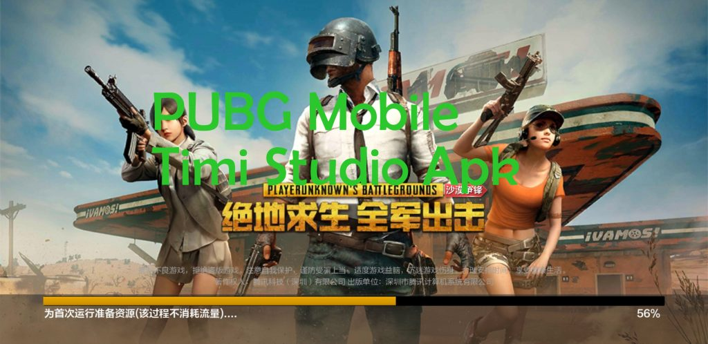 Pubg Mobile Android Mod Apk High Graphics Download: Download PUBG Mobile Timi Apk V1.0.6.3.0, With Miramar Map